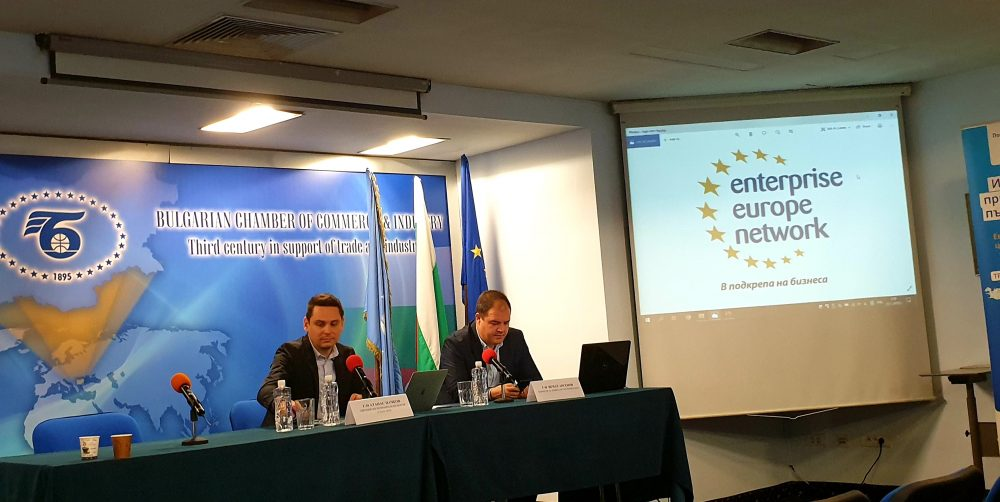 The challenges facing e-commerce retailers were discussed by business representatives