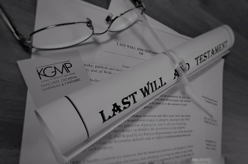 Last will and testament in Bulgaria