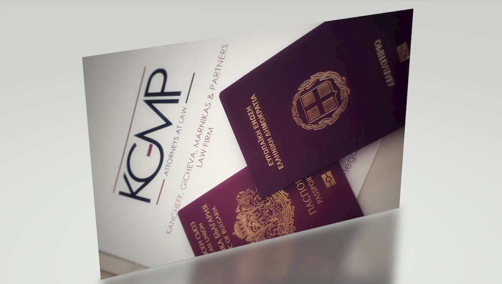 How to obtain a visa for Bulgaria and ЕU