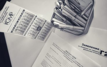 the-deadline-for-publishing-the-annual-financial-statements-for-2020-is-expiring