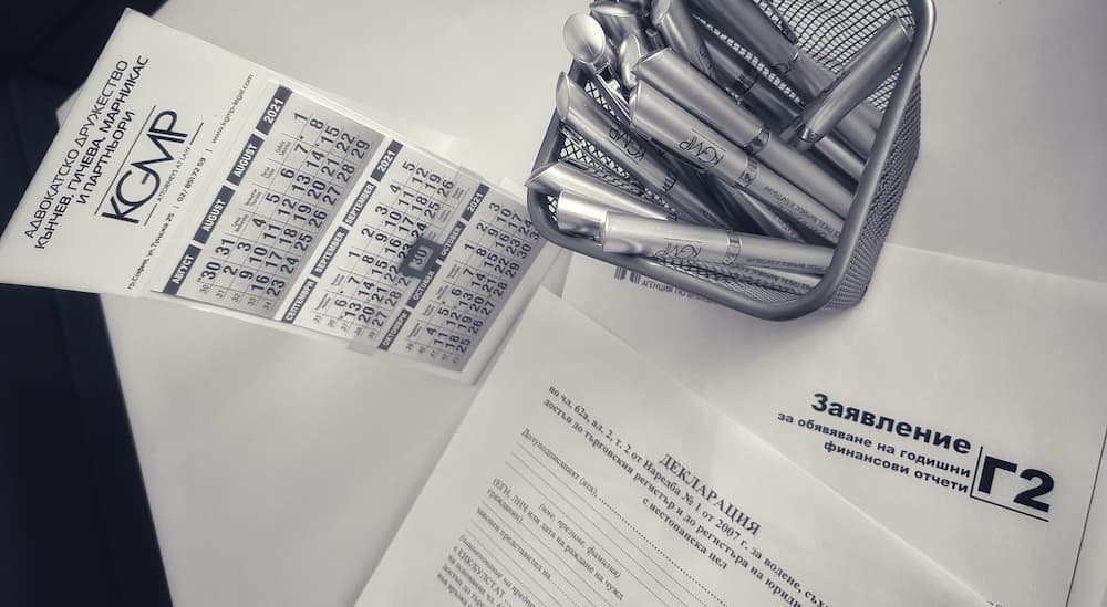 The deadline for publishing the annual financial statements for 2020 is expiring