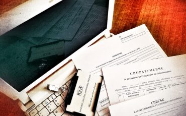 registration-of-an-association-of-condominium-owners-in-bulgaria