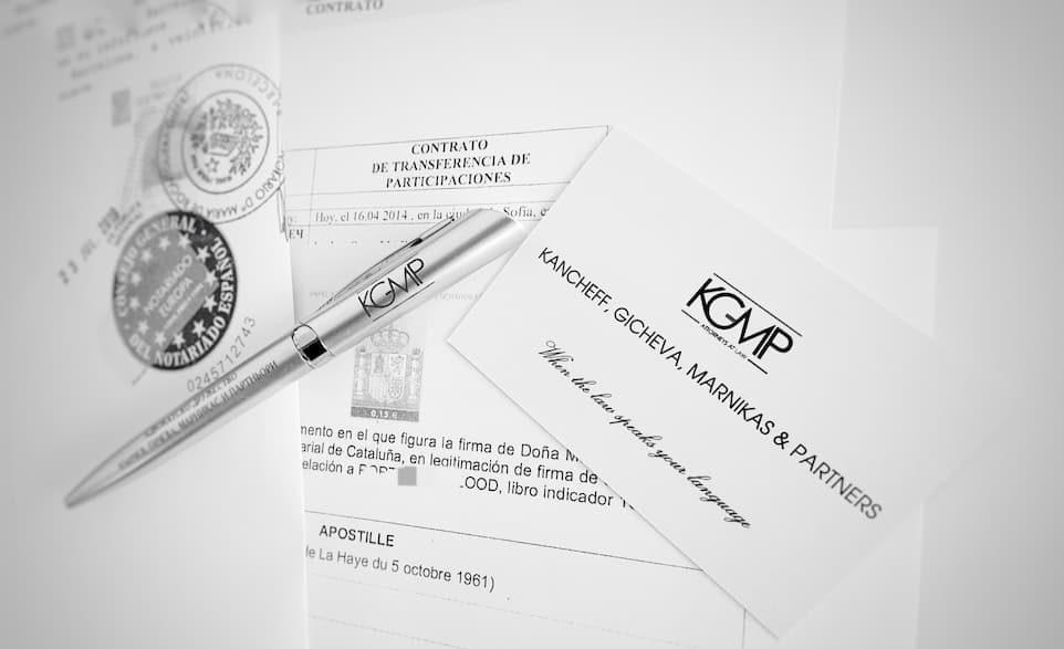 Transferencia de acciones en una sociedad de responsabilidad limitada en Bulgaria