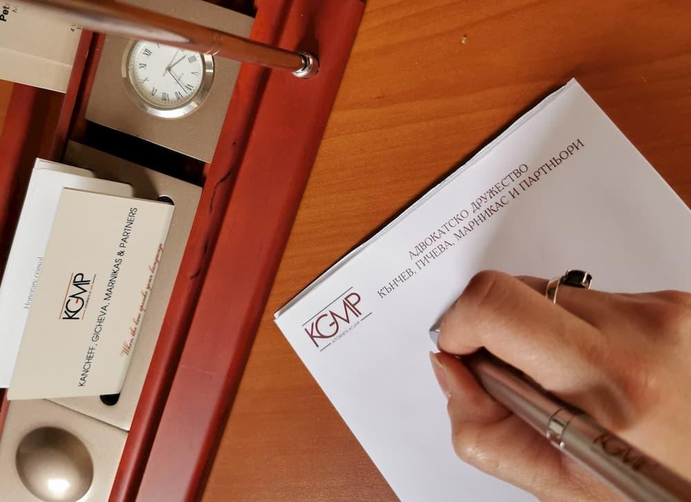 Registro de una ONG en Bulgaria