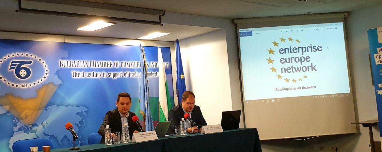 Οι προκλήσεις που αντιμετωπίζει το ηλεκτρονικό εμπόριο συζητήθηκαν από τους εκπροσώπους των επιχειρήσεων