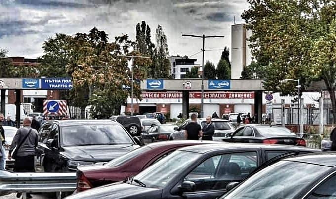 Αγορά αυτοκινήτου στη Βουλγαρία