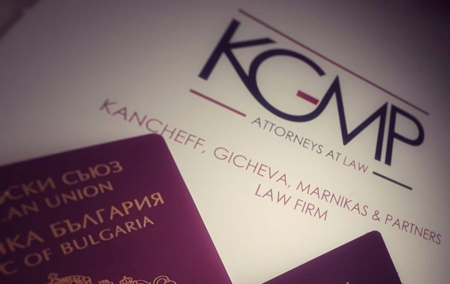 COVID-19: disposizioni per chi fa ingresso in Bulgaria