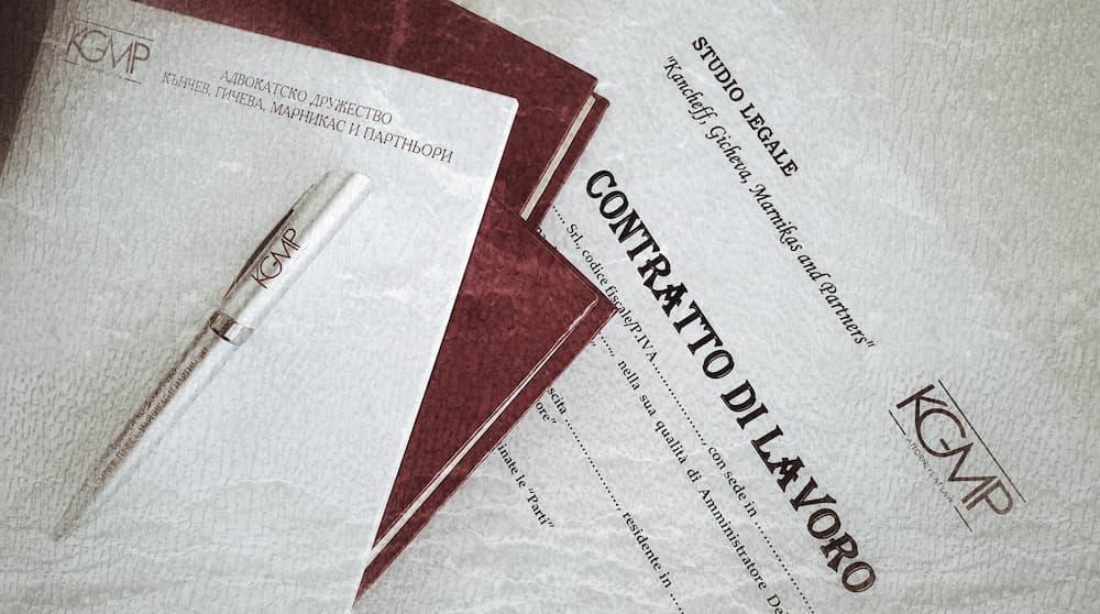 Risoluzione del contratto di lavoro in Bulgaria