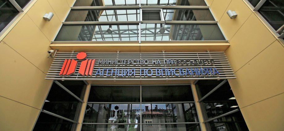 Деклариране на действителните собственици на търговски дружества и юридически лица с нестопанска цел