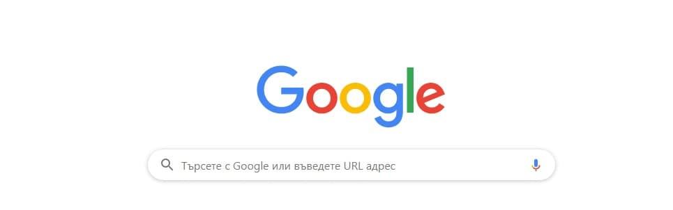 Правото да бъдеш забравен от интернет търсачките важи само в държавите членки на ЕС