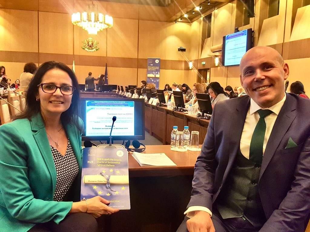 Съдии и адвокати от България, Гърция и Румъния обмениха добри практики по прилагането на ХОПЕС