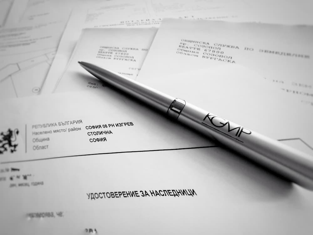 Удостоверения от регистъра на населението вече ще се издават от всяка община, независимо от адресната регистрация на гражданите