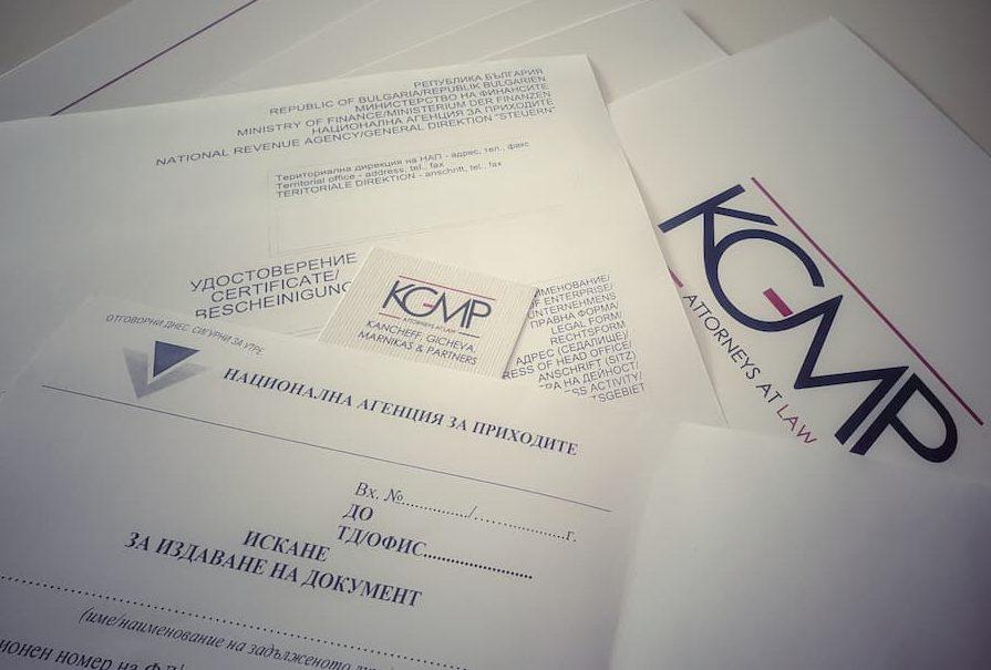 Издаване на удостоверение за доказване на регистрация по ДДС в чужбина
