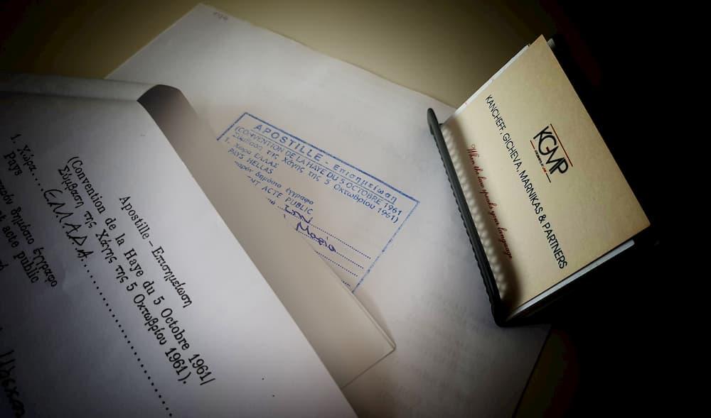 Заверка с апостил на документи от и за чужбина